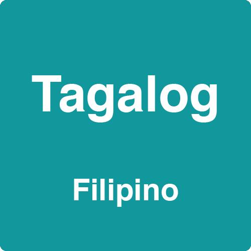 Filipino Library Button
