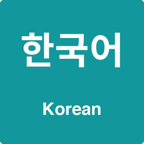 Korean Library Button