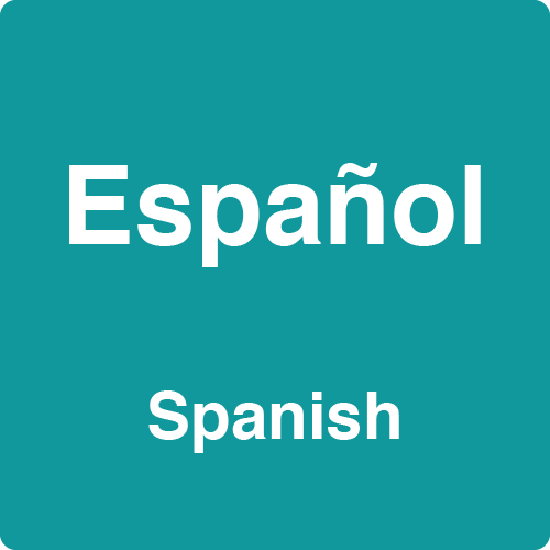 Spanish Library Button