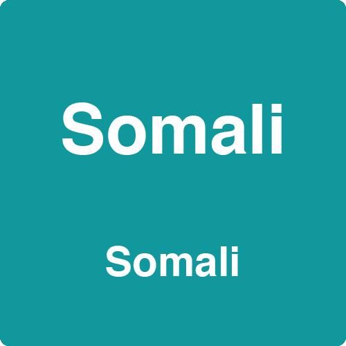 Somali Library Button