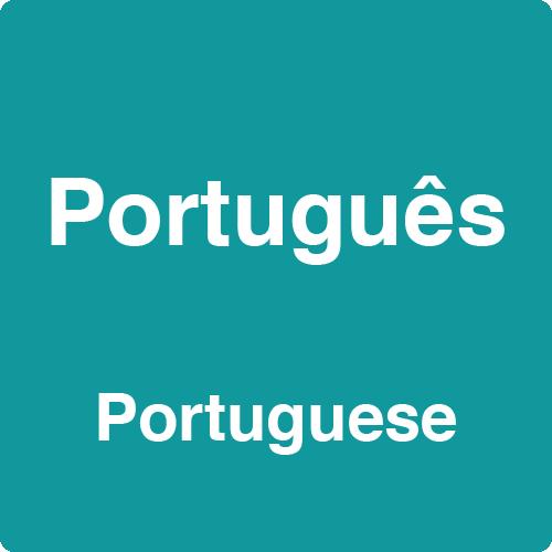 Portuguese Library Button